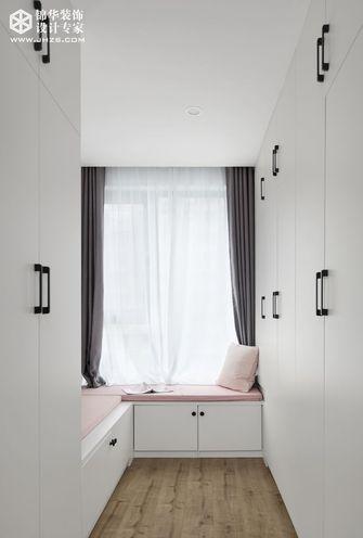 130平米三室两厅宜家风格衣帽间装修案例