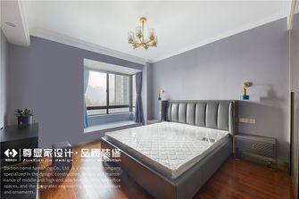 80平米三欧式风格卧室图