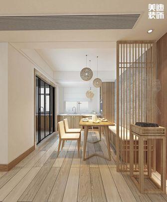 140平米四室四厅日式风格餐厅欣赏图