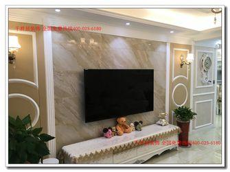 120平米三室两厅欧式风格客厅装修图片大全