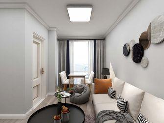 60平米公寓现代简约风格客厅图