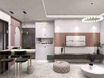 60平米公寓新古典风格餐厅图片大全