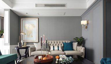 130平米三美式风格客厅装修案例
