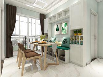 110平米四室两厅北欧风格餐厅设计图