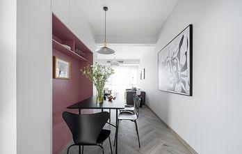 80平米三现代简约风格餐厅设计图