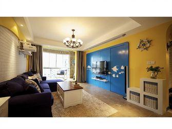 130平米三室两厅地中海风格客厅装修案例