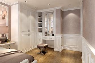 130平米四室两厅欧式风格梳妆台欣赏图