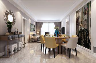 富裕型100平米三室两厅现代简约风格餐厅效果图