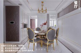 豪华型120平米三室两厅法式风格餐厅设计图