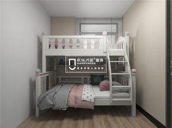 100平米三欧式风格儿童房效果图