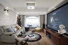 140平米三室一厅美式风格影音室装修效果图