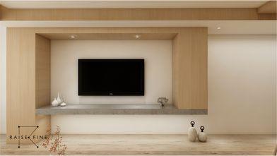 140平米三室两厅现代简约风格客厅效果图