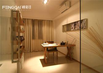 90平米三室两厅其他风格书房装修图片大全
