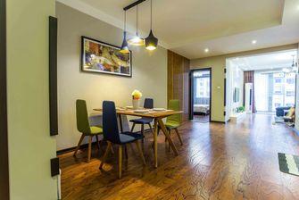 110平米三室五厅英伦风格餐厅效果图