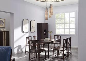 110平米三室三厅中式风格餐厅装修图片大全