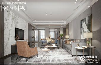 140平米三英伦风格客厅装修效果图
