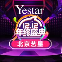 Yestar艺星医疗美容医院