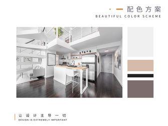 50平米小户型现代简约风格其他区域图片