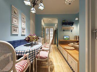60平米一室两厅地中海风格客厅图