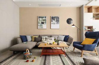 140平米混搭风格客厅图
