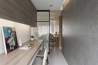 130平米三室一厅其他风格书房装修案例