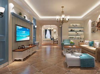 120平米三室两厅地中海风格客厅效果图