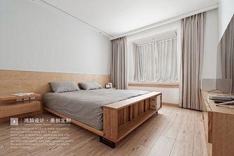 富裕型110平米日式风格卧室设计图