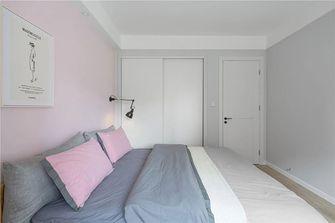 90平米三室一厅其他风格卧室装修图片大全