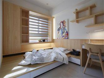 90平米三室两厅日式风格儿童房欣赏图