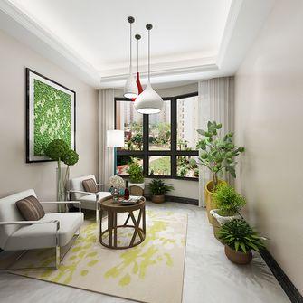140平米三室两厅其他风格书房图