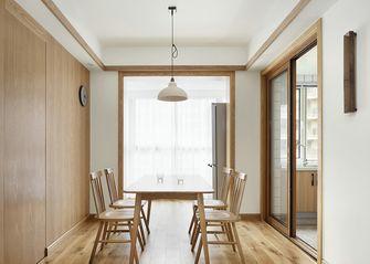 120平米三日式风格餐厅效果图