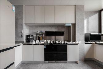 140平米四室两厅其他风格厨房效果图