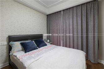 140平米四室两厅美式风格卧室装修图片大全