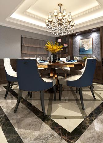 110平米三室两厅美式风格餐厅图