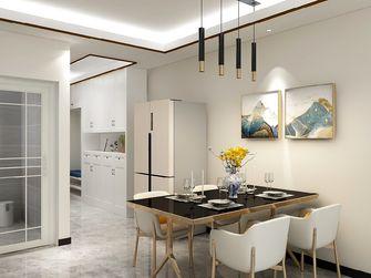 120平米三室三厅欧式风格餐厅装修效果图