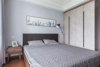 140平米三室一厅现代简约风格卧室图片大全