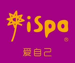 iSpa(希尔顿·6年陈酿店)