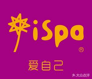 iSpa(曲江凯悦店)