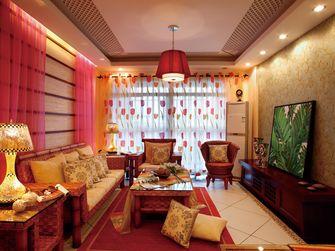 100平米东南亚风格客厅图