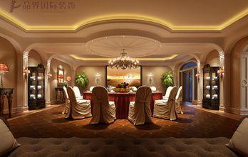 140平米别墅法式风格餐厅效果图