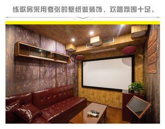 140平米四室两厅新古典风格影音室装修效果图
