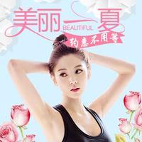 上海仁爱医疗美容医院