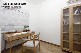 130平米四室两厅日式风格书房装修案例