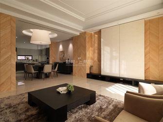 120平米三室一厅日式风格客厅装修案例