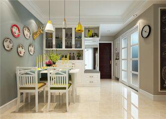 10-15万100平米三室两厅现代简约风格餐厅装修案例