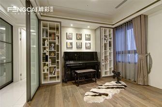 140平米四室三厅其他风格书房图
