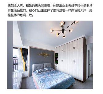 10-15万120平米三现代简约风格卧室图