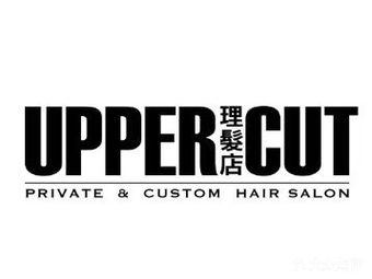 Upper Cut 理髮店(苏州中心店)