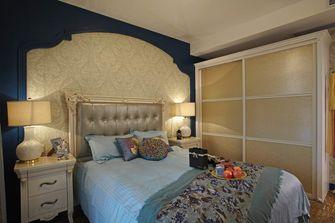 120平米三室一厅地中海风格卧室效果图