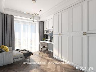 100平米三室两厅法式风格书房欣赏图